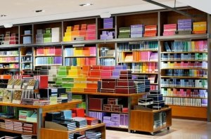 Wanted Stationary Shops for Sale